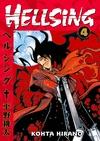 Hellsing Volume 4 image