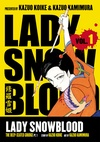 Lady Snowblood Volumes 1-4 Bundle image