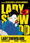 Lady Snowblood Vol 2: The Deep-Seated Grudge Part 2 image