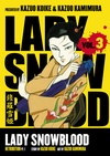 Lady Snowblood Vol 3: Retribution Part 1 image