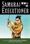 Samurai Executioner Volume 8: The Death Sign of Spring image