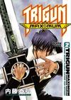 Trigun Maximum Volume 2: Death Blue image