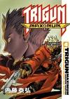 Trigun Maximum Volume 4: Bottom of the Dark image