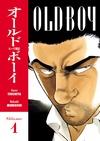 Old Boy Volume 1 image