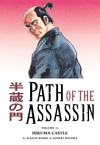 Path of the Assassin Volume 11: Hikuma Castle image