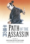 Path of the Assassin Volume 15: One Who Rules the Dark image