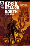 B.P.R.D. Hell on Earth: Russia #5 image