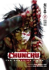 Chunchu: The Genocide Fiend Volume 1 image