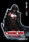 Chunchu: The Genocide Fiend Volume 2 image