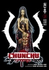 Chunchu: The Genocide Fiend Volume 3 image
