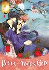 Bride of the Water God Volume 10 image