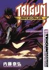 Trigun Maximum Volume 12: The Gunslinger image