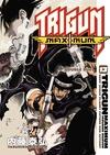 Trigun Maximum Volume 13: Double Duel image