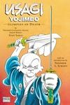 Usagi Yojimbo Vol. 20: Glimpses of Death image