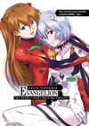 Neon Genesis Evangelion: The Shinji Ikari Raising Project Volumes 7-9 Bundle image