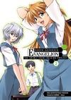 Neon Genesis Evangelion: The Shinji Ikari Raising Project Volume 2 image