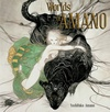 Worlds of Amano image