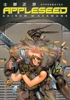 Appleseed Volumes 1-4 + Hypernotes Bundle image