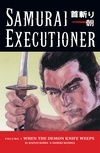 Samurai Executioner Volume 1: When the Demon Knife Weeps image