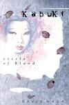Cardcaptor Sakura Omnibus Volume 3 image