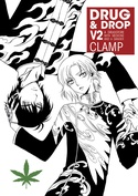 Red Sonja Vulture's Circle #4 image