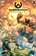 Overwatch #1 (Brazilian Portuguese) image