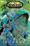 Dark Horse Presents 3 #24 image