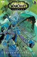 Usagi Yojimbo #156 image
