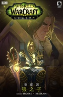 World of Warcraft: Legion #2 (Korean) image