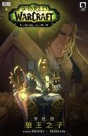 World of Warcraft: Legion #2 (European Spanish) image