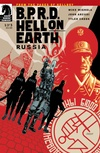 B.P.R.D. Hell on Earth: Russia #1-#5 Bundle image