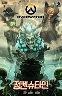 Overwatch #9 (Korean) image