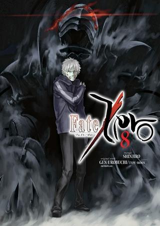 Fate/Zero   Dark Horse Digital Comics
